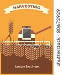 image harvester of cleaning wheat in the card with space for text, vector - stock vector