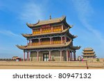Gate tower of the Jiayuguan Pass in China - stock photo