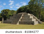 Western Honduras, Archeological Park in Copan, 2011 - One of the Temples - stock photo