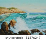 wave and coast of mediterranean sea - stock photo
