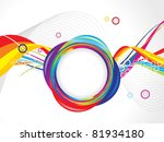 abstract colorful circle wave template vector illustration - stock vector