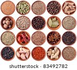 Wooden bowls full of different spices isolated on white background - stock photo
