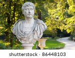Roman ceasar burst in the park - stock photo