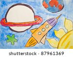 Kid's painting of universe with planets and stars - stock photo