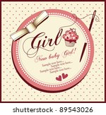 Baby girl shower invitation card - stock vector