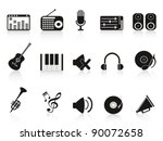 music sound equipment icon - stock vector
