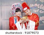 Chinese tradition wedding - stock photo