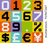 8-bit Pixel Numbers and Currencies - stock vector