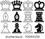 The set of a chess symbols - stock vector