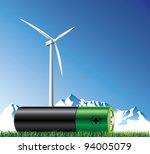 wind turbine - stock vector