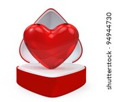Heart in a heart shaped gift box, isolated on white background - stock photo