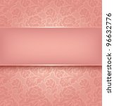 Lace background, pink ornamental fabric textural. Vector eps 10 - stock vector