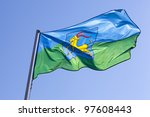 Flag of Istria province in Croatia - stock photo