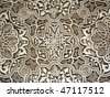 Arabesques in plaster at the Alhambra, Spain - stock photo