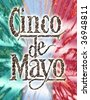 Cinco de Mayo banner with clipping path - stock photo
