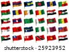 Collage from flags of the different countries of the world. icon. 3d - stock photo