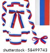 Collection set of ribbon bow tape of the Russian flag isolated on white background - stock photo