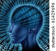 digital brain intelligence internet computer - stock photo