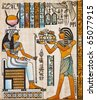 old egyptian papyrus - stock photo