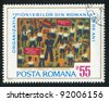 "ROMANIA - CIRCA 1974: stamp printed by Romania, shows picture ""Young pioneers with Banners"" by Pepene Cornelia, circa 1974 - stock photo"
