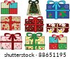 Set of the gifts boxes - stock photo