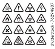 Set Simple of Triangular Warning Hazard Signs. Bitmap copy my vector ID 75908797 - stock photo