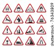 Triangular Warning Hazard  Signs set. Bitmap copy of image ID 75338956 - stock photo