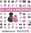 50 cute love & wedding signs. vector - stock vector