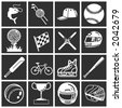 a set of sports icons / design elements - stock vector