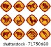 A vector illustration of chinese zodiac signs - stock vector