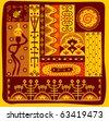 Африканский орнамент; иллюстратор Инна Грязнова; иллюстрация 2070183.