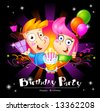birthday party - stock vector