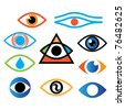 Collection of icons - the eye, optics, lens. - stock vector