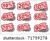 Discount label set vector for design - stock vector