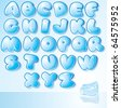 Funny Cartoon shine icy font - letter from A to Z, vector clip art for your christmas design or text - stock vector