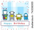 Greeting card - Cute robots - stock vector