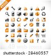 new set of 49 glossy web icons and design elements in orange and gray - stock vector