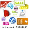 Set of colorful discount tickets, labels, stamps, stickers, corners, tags (vector) - stock vector
