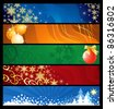 Set of five Christmas  banners / vector / colourful backgrounds - stock vector