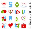 Set of icons on a theme medicine. A vector illustration - stock vector