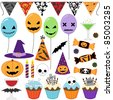 Set of vector Halloween party elements - stock vector