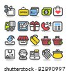 Simple series | Shopping,Internet, Business icons Set - stock vector
