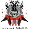 Vector design for T-short skull with crown against crossed  guitars - stock vector