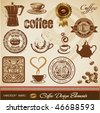 vector set: coffee design elements - stock vector